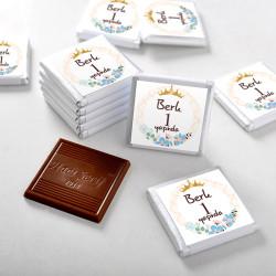 Hacı Şerif - 1 Yaş İsme Özel Erkek Bebek Çikolatası (48 Adet Madlen+Sunum Kutusu)