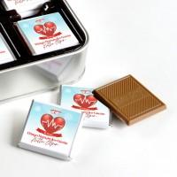 12 Mayıs Hemşireler Günü Hediyesi (32 Adet Madlen Çikolata) Metal Kutu - Thumbnail