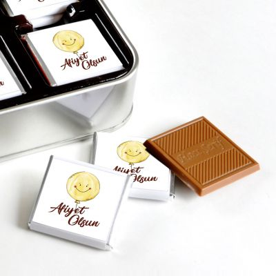 Afiyet Olsun (32 Adet Madlen Çikolata) Metal Kutu