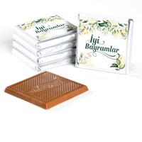 Bayram Hediyesi (32 Adet Madlen Çikolata) Metal Kutu - Thumbnail
