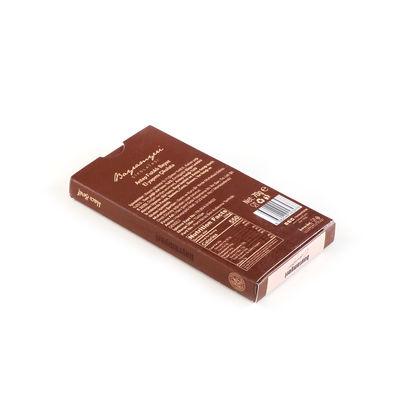 Bayramyeri Bol Antep Fıstıklı Fil Dişi Çikolata 70g