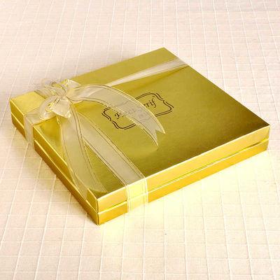 Damat Bohçası 32 Adet Madlen Çikolata (Model-1) Gold Kutu