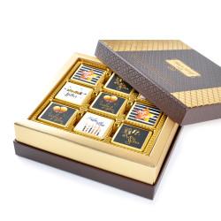 - Doğum Günü Hediyesi 160g Madlen Çikolata Mukavva Kutu