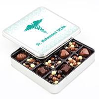Hacı Şerif - Doktora Hediye Kahve Drajeli Special Çikolata (Metal Kutu)