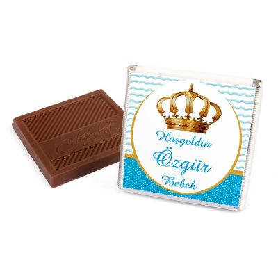 Erkek Bebek Çikolatası (72 Madlen Çikolata+Sunum Kutusu)