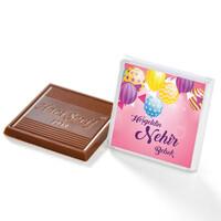 Etiket Baskılı Biblolu Kız Bebek Çikolatası (Metal Yuvarlak Kutu) 70 Adet Madlen Çikolata +Gül Suyu Hediyeli - Thumbnail