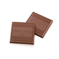 Etiket Baskılı Söz-Nişan Çikolatası (Metal Yuvarlak Kutu) 70 Madlen Çikolata + Afiş - Thumbnail