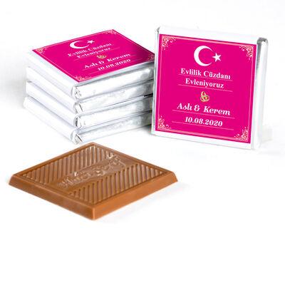 Evlilik Cüzdanı Nikah Çikolatası (72 Adet Madlen Çikolata) Gold Kutu
