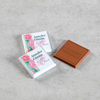 Fotoğraflı Anneler Günü Hediyesi (32 Adet Madlen Çikolata) Metal Kutu Model:1 - Thumbnail
