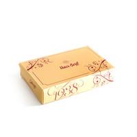 Geleneksel Cevizli - Bademli Şam Tatlısı (1000g Gold Kutu) - Thumbnail