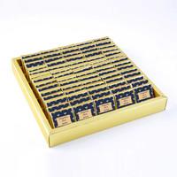 Hacı Şerif - Gold Kutuda 70 Adet Antep Fıstıklı Erkek Bebek Lokumu