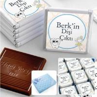 Hacı Şerif - İlk Diş İsme Özel Erkek Bebek Çikolatası (48 Adet Madlen+Sunum Kutusu)