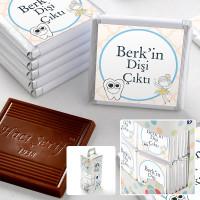 Hacı Şerif - İlk Diş İsme Özel Erkek Bebek Çikolatası (70 Adet Madlen)