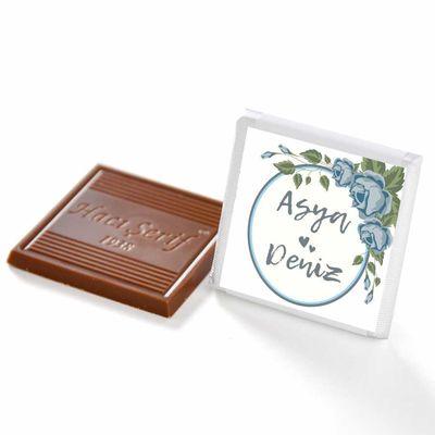 İsimli Nikah Dökme Çikolatası (70 Madlen Çikolata)