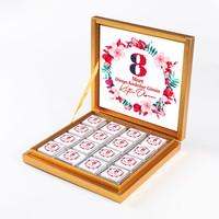 Hacı Şerif - 8 Mart Kadınlar Günü Hediyesi 32 Adet Madlen Çikolata Gold Kutu
