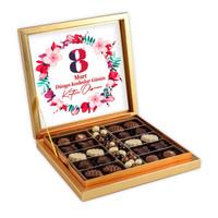 Hacı Şerif - 8 Mart Kadınlar Günü Hediyesi Kahve Drajeli Special Çikolata 290g Gold Kutu