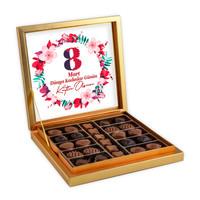 Hacı Şerif - 8 Mart Kadınlar Günü Hediyesi Special Çikolata 285g Gold Kutu