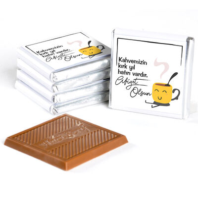 Kahve İkramlığı 32'li Madlen Çikolata (Gold Kutu)