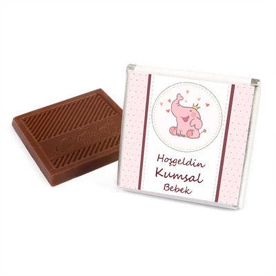 (Kampanya) Kız Bebek Dökme 140 Adet Madlen Çikolata