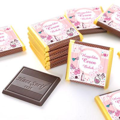 Hacı Şerif - Kız Bebek Çikolata (Bitter Madlen Çikolata)