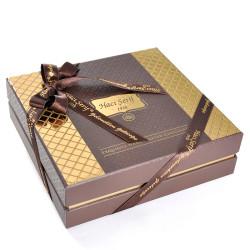 - Madlen Çikolata 200g Mukavva Kutu