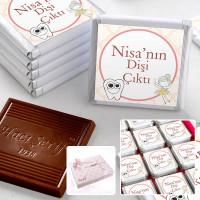 Hacı Şerif - İlk Diş İsme Özel Kız Bebek Çikolatası (48 Adet Madlen+Sunum Kutusu)