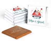 Nikah-Düğün Çikolatası 48'li Gold Kutu - Thumbnail