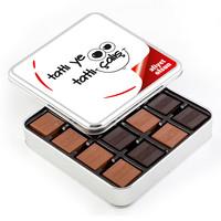 Hacı Şerif - Ofis ve Yeni İş Hediyesi 64 Adet Madlen Çikolata (Metal Kutu)