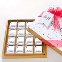 Özel Kutulu Doğum Günü Hediyesi 32 Adet Madlen Çikolata - 220g - Thumbnail