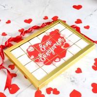 Hacı Şerif - Sevgiliye Hediye 24 lü Puzzle Madlen Çikolata