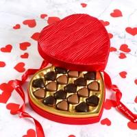 Hacı Şerif - Sevgililer Günü Hediyesi Special Çikolata (Kalp Kutu)