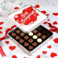 Hacı Şerif - Sevgililer Günü Hediye Special Çikolata (Metal Kutu) Model:1