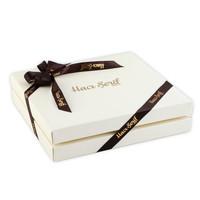 Special Çikolata 285g Krem Kutu - Thumbnail