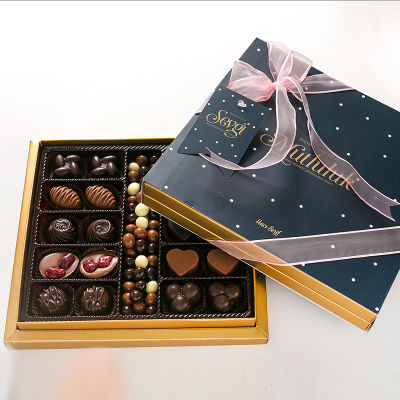 Special Çikolata + Kahve Draje Özel Kılıflı Gold Kutu 290g