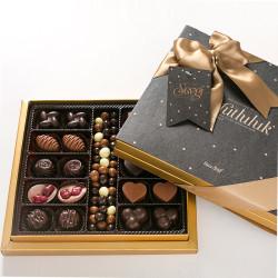 Special Çikolata + Kahve Draje Özel Kılıflı Gold Kutu 290g - Thumbnail