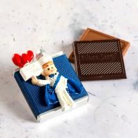 Hacı Şerif - Sünnet Çikolatası - Model : 1