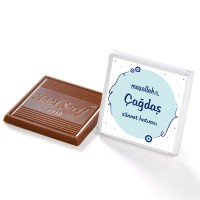 Sünnet Dökme Madlen Çikolata (70 Adet Madlen Çikolata) - Thumbnail