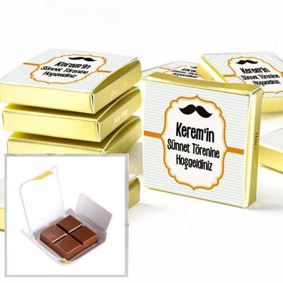 Hacı Şerif - Sünnet Şekeri Antep Fıstıklı Nota (Etiketli Gold Kutu)