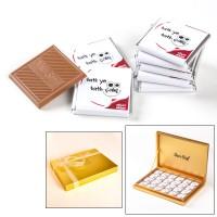 Yeni İş Hediyesi Tatlı Ye Tatlı Çalış 48 Adet Madlen Çikolata Gold Kutu - Thumbnail