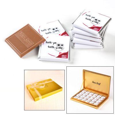Yeni İş Hediyesi Tatlı Ye Tatlı Çalış 48 Adet Madlen Çikolata Gold Kutu